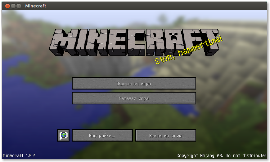 Minecraft в Ubuntu