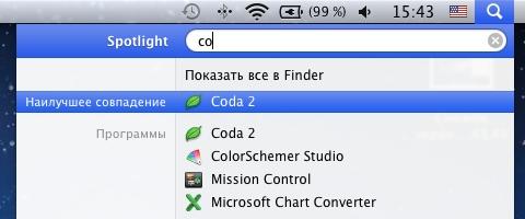 Spotlight из OS X