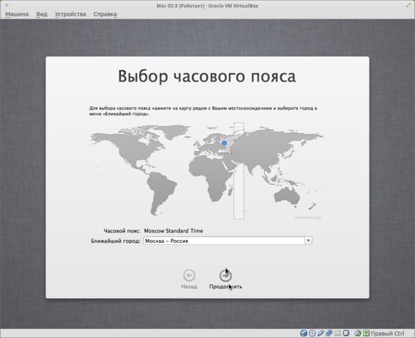 Настройки VirtualBox